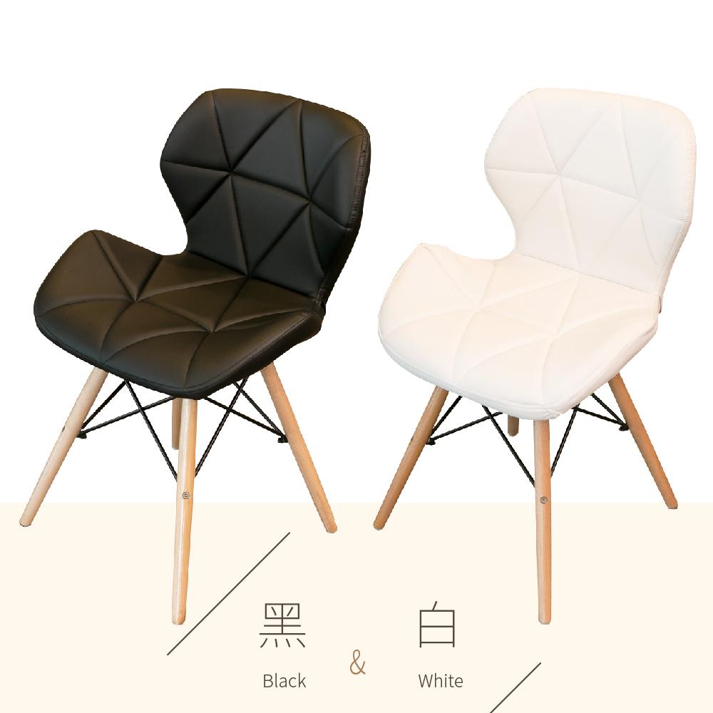IDEA-費歐娜護背休閒餐椅