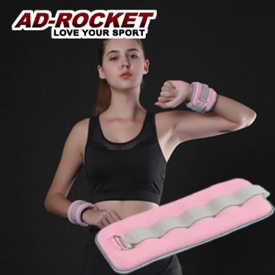 AD-ROCKET 專業加重器 綁手沙袋 綁腿沙袋 沙包 沙袋(0.5KG粉色)兩入組