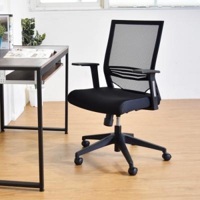 凱堡 德文特透氣網背電腦椅/辦公椅