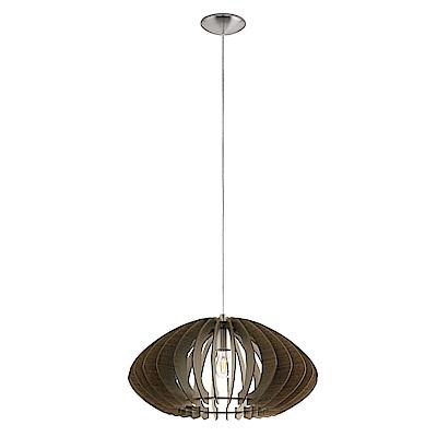 EGLO歐風燈飾 北歐原木圓盤燈罩式吊燈(不含燈泡)