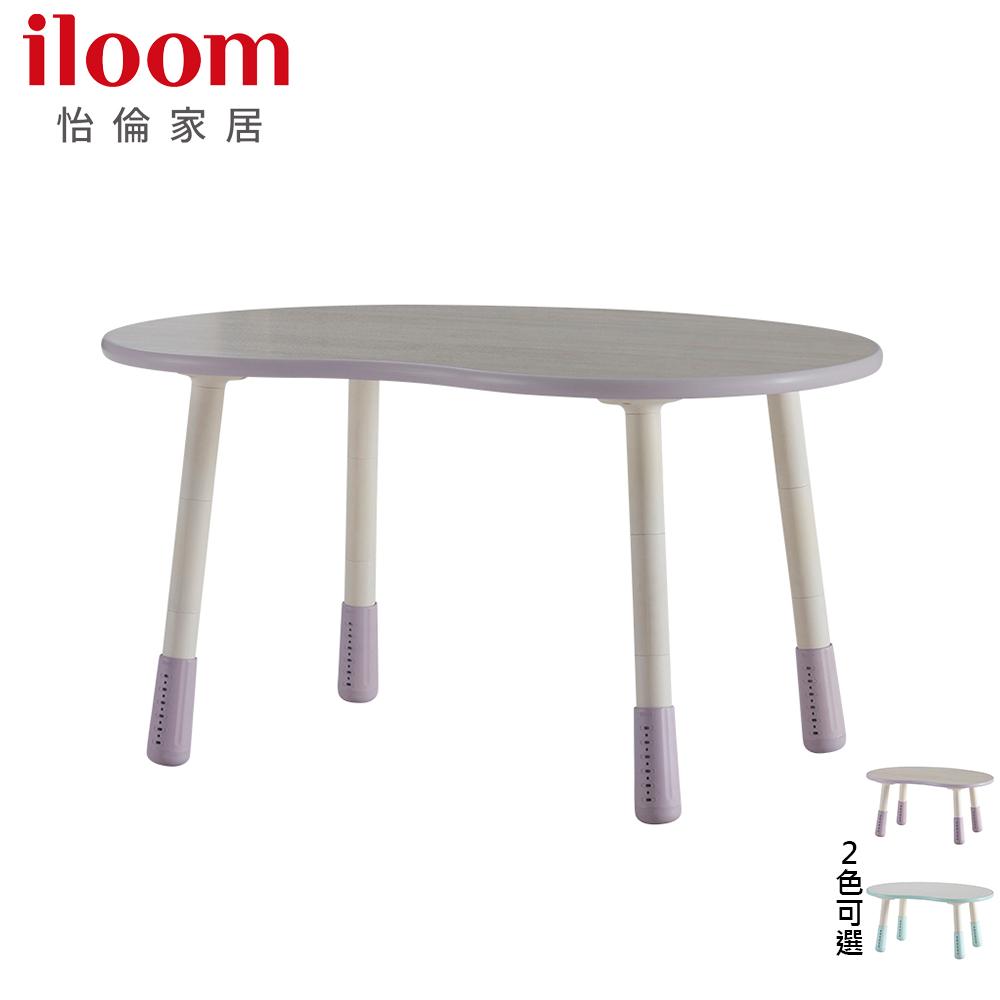 9折【iloom怡倫】 Cabin 兒童1200型三段式調整豌豆桌(夢幻紫)