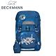 Beckmann-兒童護脊書包22L-星際冒險 product thumbnail 2