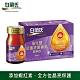 白蘭氏強化型金盞花葉黃素精華飲6入(60ml) product thumbnail 2
