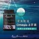 【Nature's Care 豐納康】深海魚油 Omega-3 200顆(澳洲原裝進口 全家保健首選) product thumbnail 2