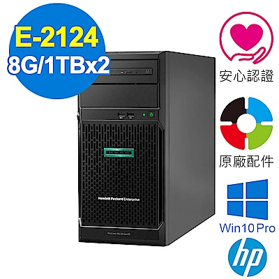 HP ML30 Gen10 伺服器 E-2124/8G/1TBx2/W10P