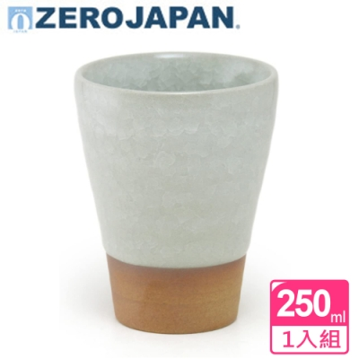 ZERO JAPAN 龜紋之星杯 250cc(白瓷)