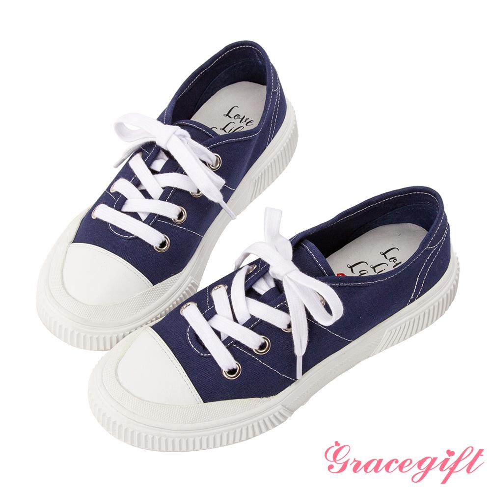 Grace gift X Kerina -聯名帆布2WAY綁帶休閒鞋 深藍