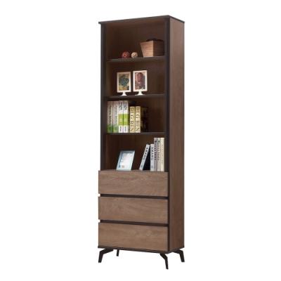 文創集 納斯塔 現代2尺開放式三抽書櫃/收納櫃-59.3x40x202.2cm免組