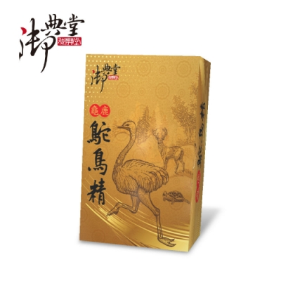 御典堂 龜鹿鴕鳥精膠囊 30粒x3盒