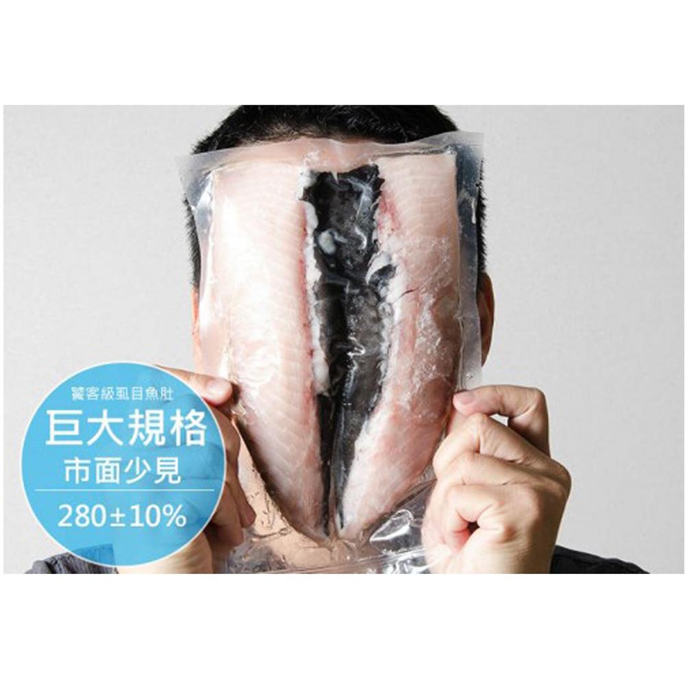 (滿額) 鮮綠生活家_老饕級最愛鮮嫩無刺虱目魚肚(280±10%/片)