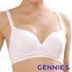 Gennies奇妮-一體成型軟鋼圈無痕孕哺內衣(粉白GA11) product thumbnail 1