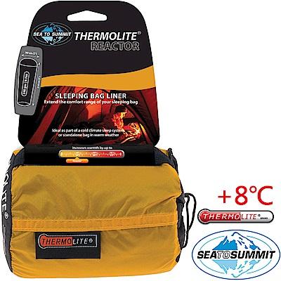 Sea to Summit 保暖型睡袋內套 Thermolite Reactor一般升溫款