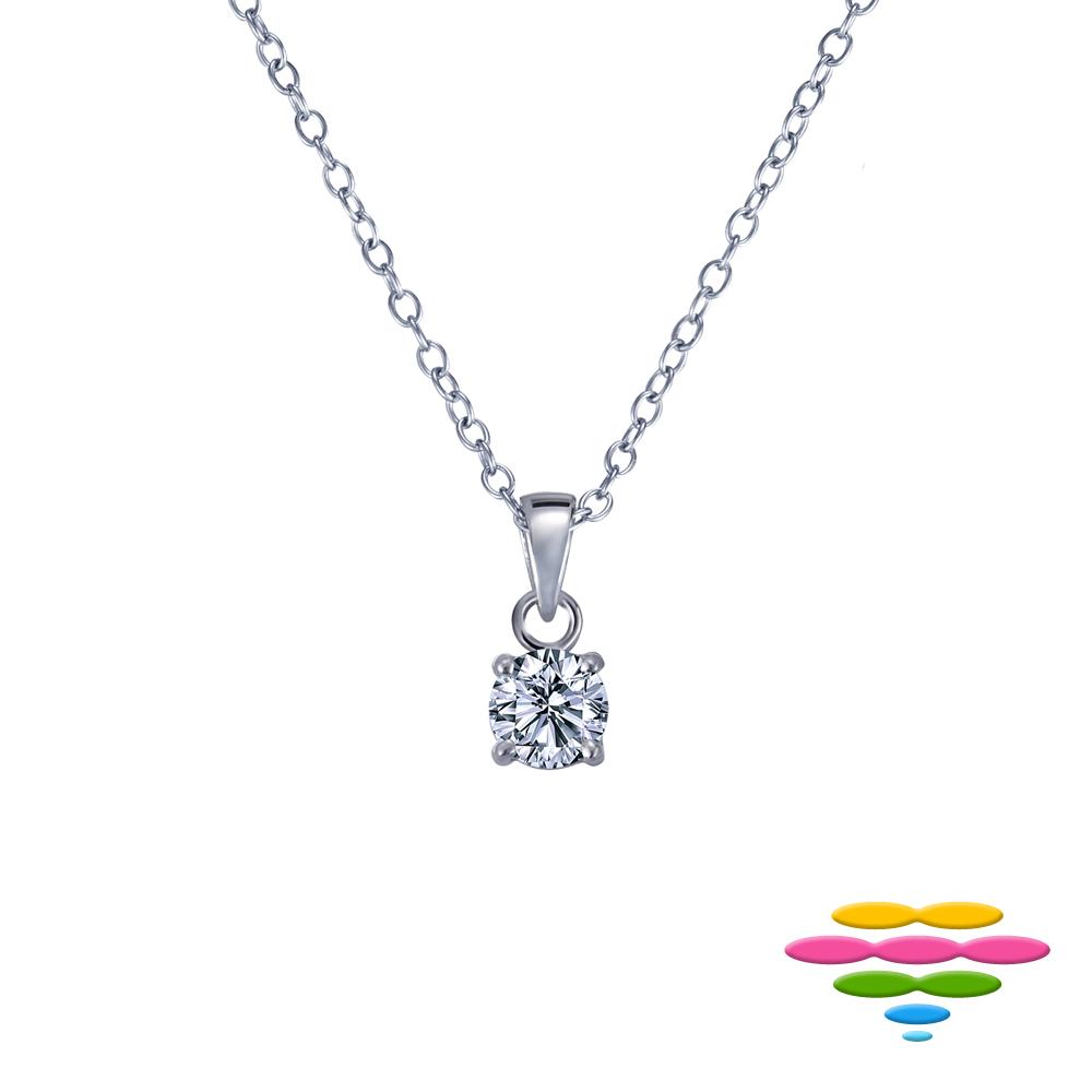 彩糖鑽工坊 30分 G/VS 18K 四爪鑽石項鍊