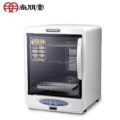 福利品-尚朋堂三層紫外線抑菌烘碗機SD-3588FW