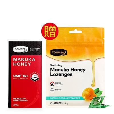 【Comvita 康維他】UMF15+麥蘆卡蜂蜜250g超值組