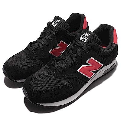New Balance 休閒鞋 ML565 男鞋