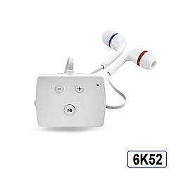 耳寶 助聽器(未滅菌)Mimitakara 藍牙充電式口袋型助聽器 6K52