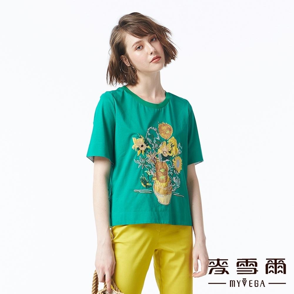 麥雪爾 夏日向日葵印花棉T-綠