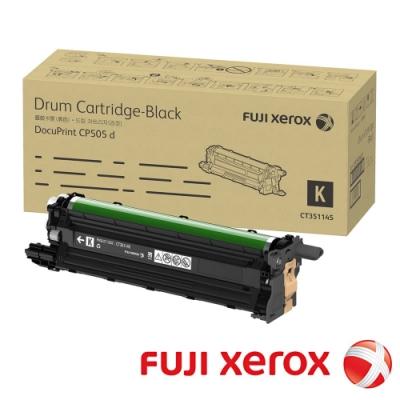 FujiXerox 彩色505系列原廠黑色感光鼓CT351145 (40K)