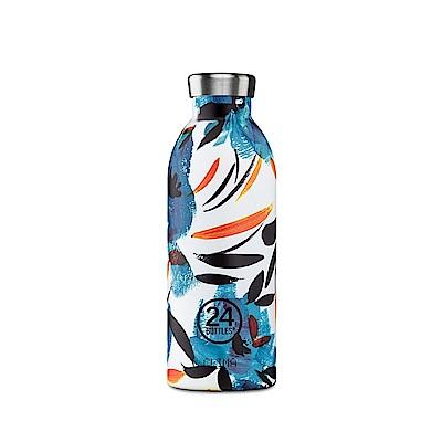 義大利24Bottles 不鏽鋼雙層保溫瓶 500ml - 純粹幸福