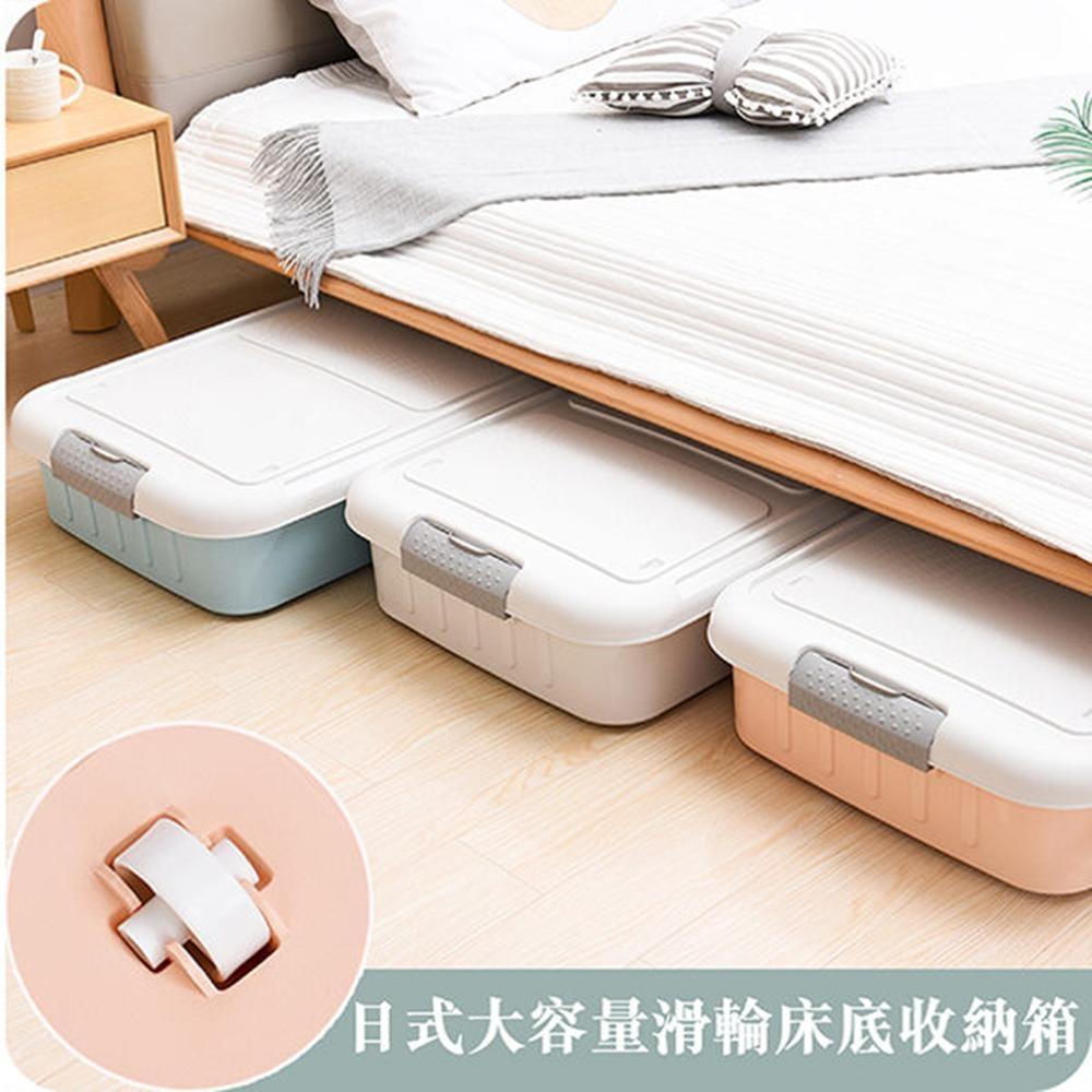 【AJ雜貨】2入組 日式大容量滑輪床底收納箱 衣物收納箱 整理箱 床下收納