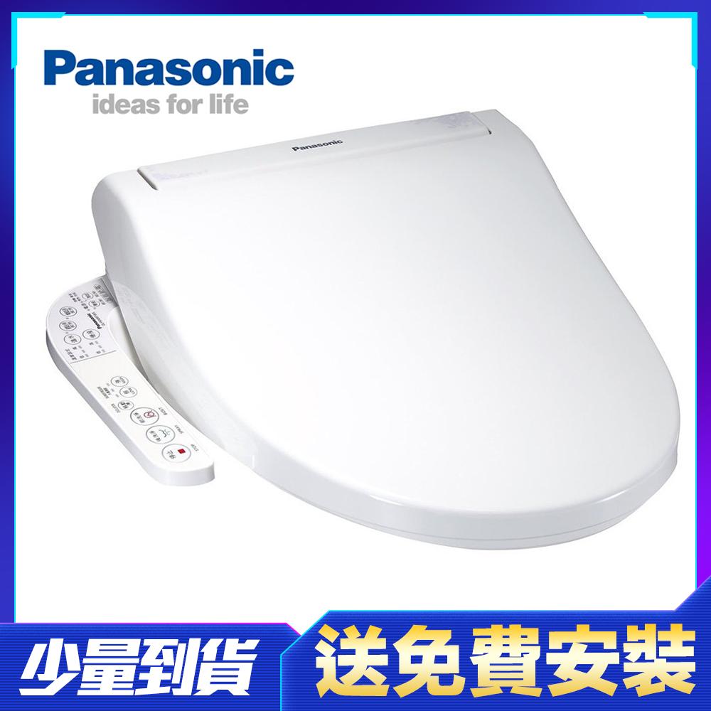 Panasonic國際牌 溫水洗淨便座DL-F610RTWS