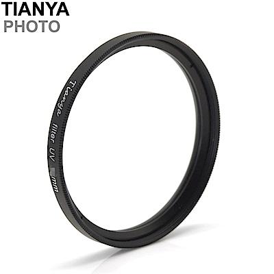 Tianya 52mm保護鏡UV濾鏡(無鍍膜,非薄框)