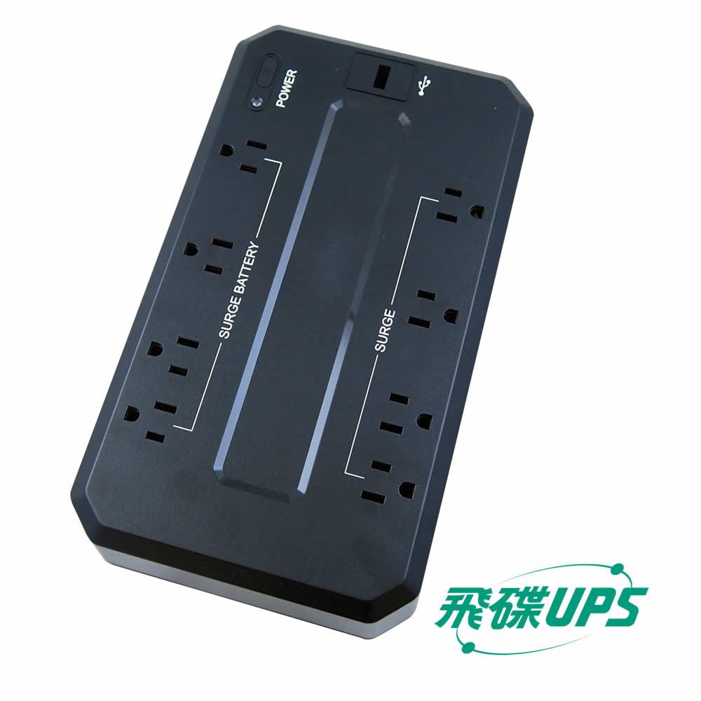 FT飛碟-Off line UPS 550VA-控軟體+獨家USB 1A充電座