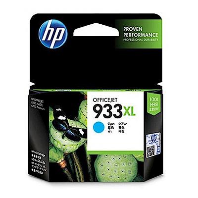 HP CN054AA NO.933XL 藍色墨水匣