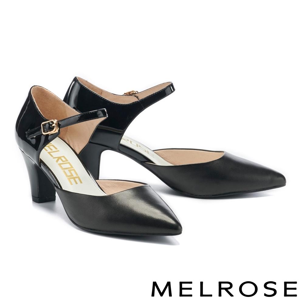高跟鞋 MELROSE 極簡時尚異材質尖頭粗高跟鞋-黑