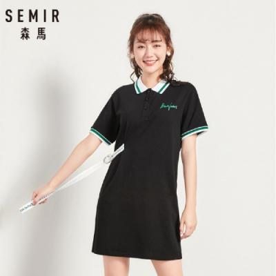 SEMIR-運動風織帶造型網球甜心洋裝-女