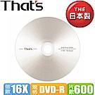 That's 太陽誘電 16X DVD-R 600片裸裝