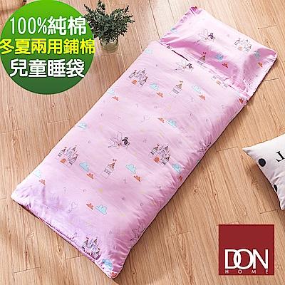 DON童年時光 多功能冬夏兩用鋪棉兒童睡袋