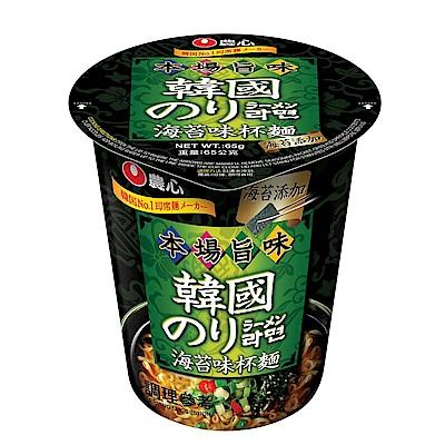 農心 海苔味杯麵(65g)