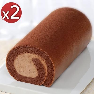 亞尼克生乳捲 厚。巧克力2條組