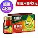 白蘭氏 養蔘飲冰糖燉梨 48瓶 (60ml/6入 x 8盒) product thumbnail 1
