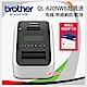 Brother QL-820NWB 超高速無線網路(Wi-Fi)藍牙標籤列印機 product thumbnail 1