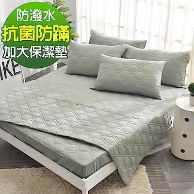Ania Casa 個性鐵灰 加大床包式保潔墊 日本防蹣抗菌 採3M防潑水技術