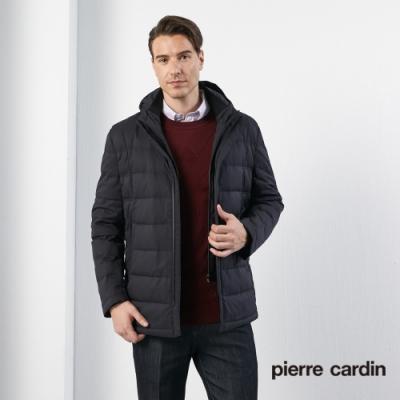 Pierre Cardin皮爾卡登 男裝 進口素材掛帽羽絨外套-丈青色(5185731-39)