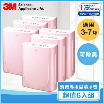 3M 3-7坪 淨呼吸寶寶專用型空氣清淨機 FA-B90DC-PN 棉花糖粉 6入尾牙團購組