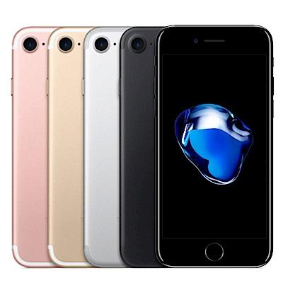 【福利品】Apple iPhone 7 256GB 4.7吋智慧手機