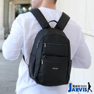 Jarvis賈維斯 3C後背包 外出旅遊 耐超野外戰鬥包