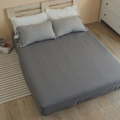翔仔居家 台灣製 頂級長絨棉 色織雙層紗系列 枕套&床包2件組-晨霧灰 (單人)
