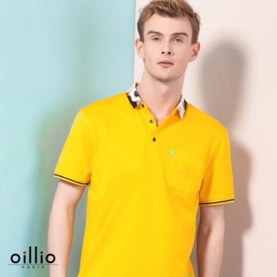 oillio歐洲貴族 透氣全棉修身POLO衫 花樣特色領子 黃色