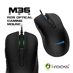 i-Rocks M36W Pro RGB光學遊戲滑鼠