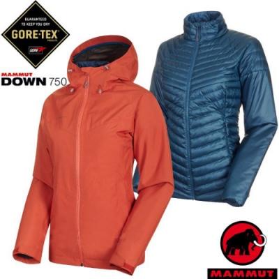 長毛象 女新款 Gore-Tex 兩件式連帽頂級防水透氣耐磨風雨衣_椒橙/水鴨藍