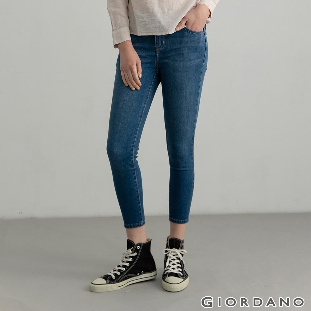 GIORDANO   女裝超彈力貼身窄管牛仔褲 - 82 中藍