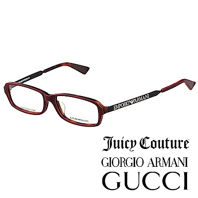 [時時樂限定]GUCCI/ARMANI/Juicy Couture-光學/太陽眼鏡 出清