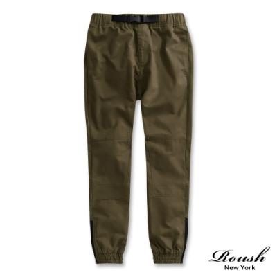 Roush 扣帶設計下擺拉鍊工裝縮口褲(4色)