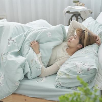 BUHO 天然嚴選純棉雙人三件式床包組(水戀月燦)